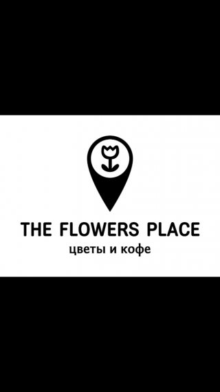 The flowers place