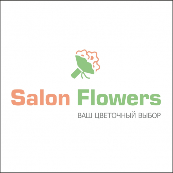 SalonFlowers