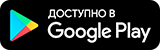 Приложение Flawery Android